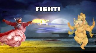 God Fight