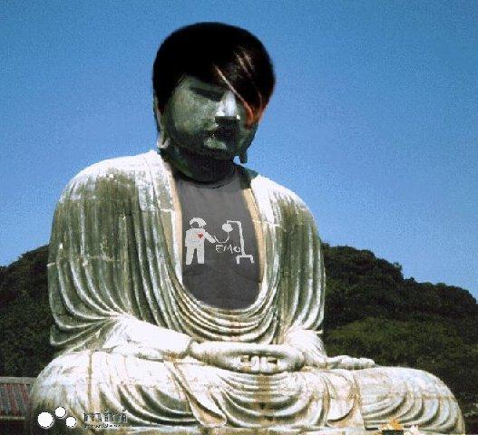 Emo Buddha
